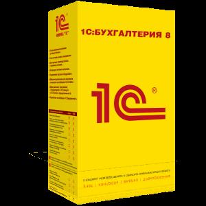 Продажа программы 1с бухгалтерия в краснодаре настройка прав доступа по подразделениям 1с