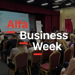 Наш фотоотчет  с Alfa Business Week в Ставрополе!